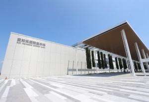 嵐大阪展覧会コロナで中止で再開いつ?チケット返金や行けなくなった場合のその後の対応は?