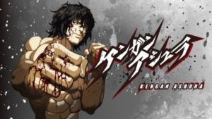 ケンガンアシュラアニメ3期続編いつなのかを徹底調査!