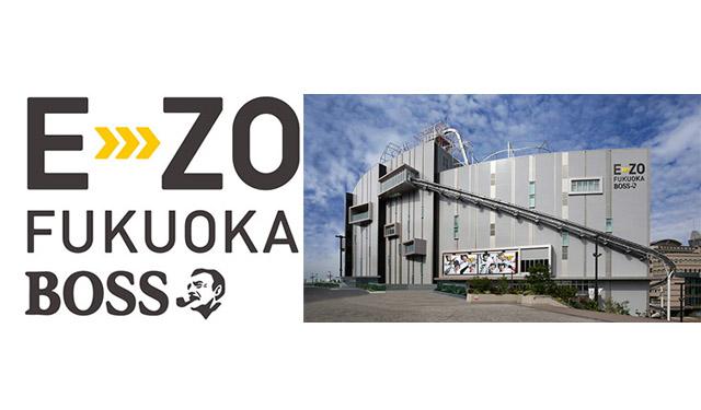 嵐展覧会福岡の振替日申し込み方法は?会場の駐車場や待ち時間を調査