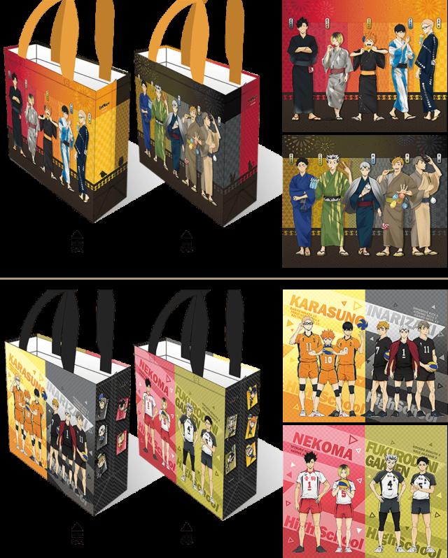 ハイキュー縁日の商品一覧を画像付きで紹介!購入特典オリジナルトレーディングカードも