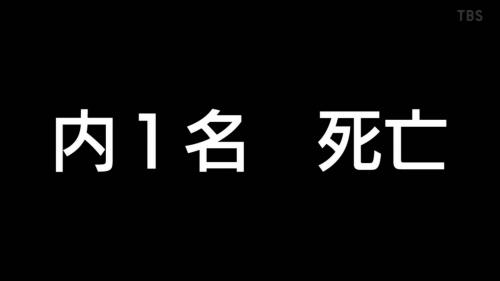 呪術廻戦アニメ3話感想評価口コミ!「鉄骨娘」釘崎野薔薇が登場!