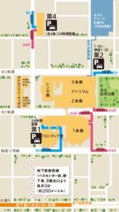 全集中展北海道会場に駐車場ある?アクセス方法や混雑状況も紹介!