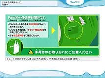 GoToイート愛知県食事券購入方法と使い方を紹介!期限はいつからいつで対象店舗は?