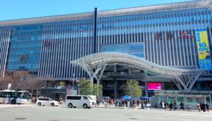 全集中展福岡会場に駐車場はある?アクセスや混雑状況の確認方法を紹介!
