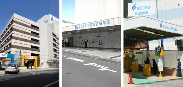 全集中展静岡会場に駐車場はある?アクセスや混雑状況の確認方法を紹介!