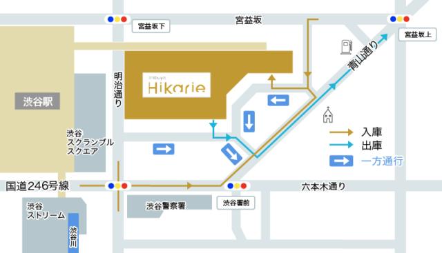 ハイキュー!!展東京会場に駐車場ある?混雑状況やアクセス方法も紹介!