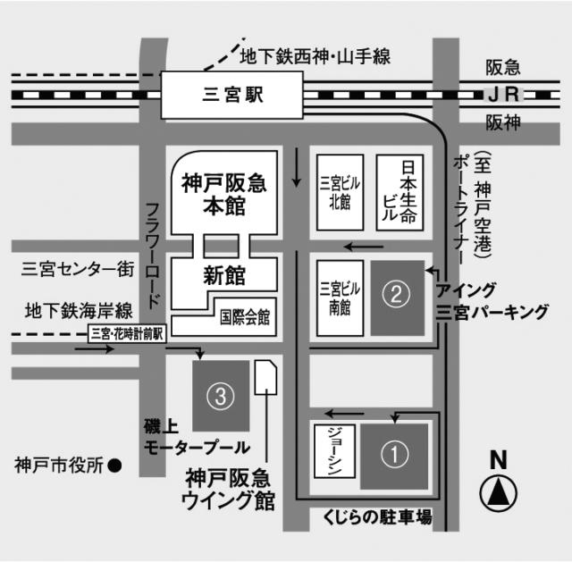 全集中展兵庫会場に駐車場はある?アクセスや混雑状況の確認方法を紹介!