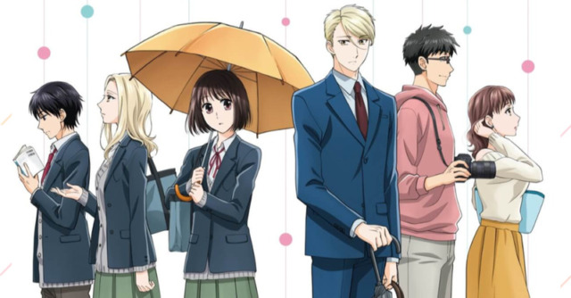 恋と呼ぶには気持ち悪いアニメの感想は面白いorつまらない?口コミ評判を調査していきます!